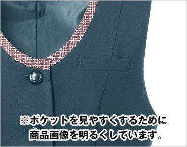 en joie(アンジョア) 11415 ツイード使いでインテリジェンスな華やぎベスト 無地 ペンなどが収納できるポケット