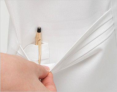 CA1792 ナガイレーベン(nagaileben) キャリアル チュニック(女性用) 二重構造で、内側はペン差しポケット