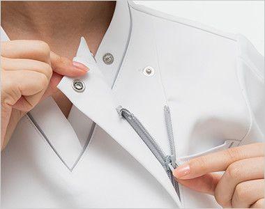 FT4627 ナガイレーベン(nagaileben) スクラブ(女性用) 襟の内側はボタンとファスナー