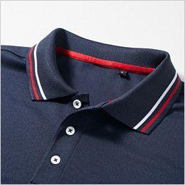 7035-51 桑和 半袖ポロシャツ(胸ポケット付き)(男女兼用) カラフルなライン入りの衿リブ