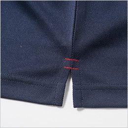 7035-51 桑和 半袖ポロシャツ(胸ポケット付き)(男女兼用) サイドスリット入り