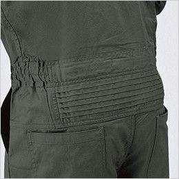 9800 桑和 綿100%開襟ツナギ アコーディオン
