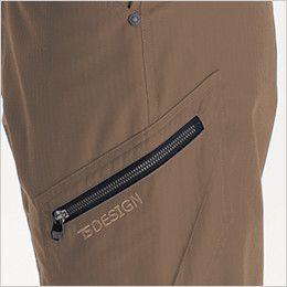 61141 TS DESIGN RIP STOP レディースカーゴパンツ(女性用) カーゴポケット仕様