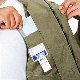 ジーベック 1354 [春夏用]プリーツロン綿100%長袖ブルゾン ポケット