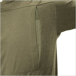 ジーベック 1354 [春夏用]プリーツロン綿100%長袖ブルゾン メッシュプリーツロン採用
