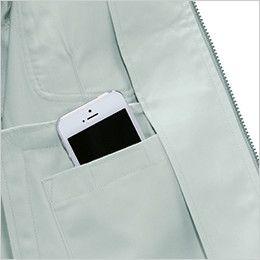 ジーベック 1489 T/Cツイルブルゾン(女性用) 内ポケット付き