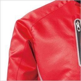 ジーベック 162 カルゼ軽防寒ブルゾン(ライトアウター)(男女兼用) ラグラン袖