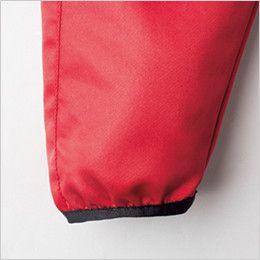 ジーベック 162 カルゼ軽防寒ブルゾン(ライトアウター)(男女兼用) バインダーテープ(袖)
