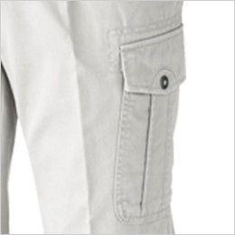 ジーベック 1783 ツータック ラットズボン ラットポケット
