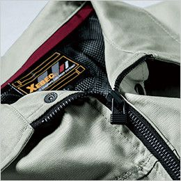 ジーベック 2050 綿100%長袖ブルゾン 耐久性の高い金属ファスナーを使用