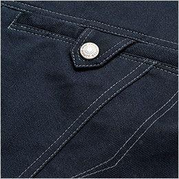 ジーベック 2180 現場服ストレッチ制電長袖ブルゾン ファスナー仕様のポケット
