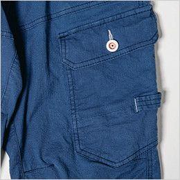 ジーベック 2259 [春夏用]現場服ジョガーパンツ(男性用) カーゴポケット