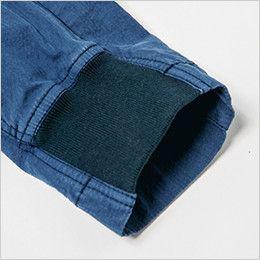 ジーベック 2259 [春夏用]現場服ジョガーパンツ(男性用) リブ仕様でタイトな着こなし
