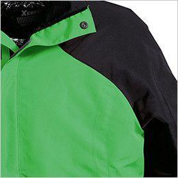 ジーベック 232 スポーティ トップサーモ軽量防寒ブルゾン(男女兼用) ラグラン袖