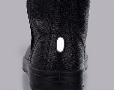 ジーベック 85023 安全長編上靴 樹脂先芯 視認性を高める反射材を使用。夜間や暗所での安全性を高めています。