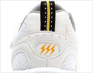 ジーベック 85112 メッシュ静電安全靴 樹脂先芯 人体や衣服に帯電した静電気を床面へと逃がします。