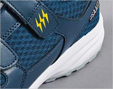 ジーベック 85112 メッシュ静電安全靴 樹脂先芯 マジックテープに施された静電気帯電防止マーク