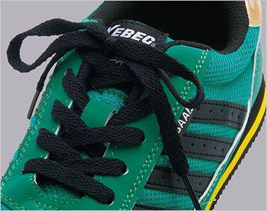 ジーベック 85127 セフティシューズ スチール先芯 靴ひも収納前