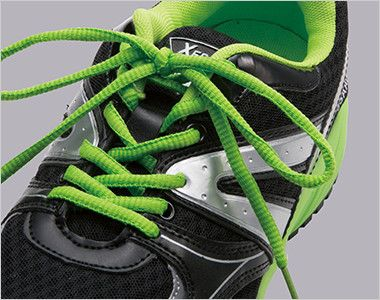 ジーベック 85130 蛍光めちゃ軽 安全靴 超軽量600g 樹脂先芯 収納前