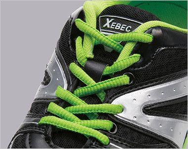 ジーベック 85130 蛍光めちゃ軽 安全靴 超軽量600g 樹脂先芯 収納後結んだ靴ひもを簡単に収納でき、靴ひものひっかかりやゆるみを防止する「ひもポケ?」を装備。