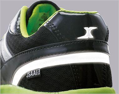 ジーベック 85130 蛍光めちゃ軽 安全靴 超軽量600g 樹脂先芯 ラインに反射材を使用。夜間や暗所での視認性を高めます