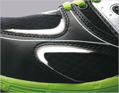 ジーベック 85130 蛍光めちゃ軽 安全靴 超軽量600g 樹脂先芯 両サイドからつま先部分に反射材を使用。夜間や暗所での視認性を高めます