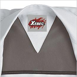ジーベック 8892 [春夏用]半袖シャツ オリジナルネーム