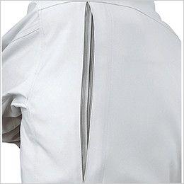 ジーベック 8892 [春夏用]半袖シャツ プリーツロン