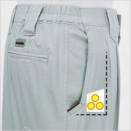 ジーベック 8896 [春夏用]ツータック ラットズボン コインポケット付き