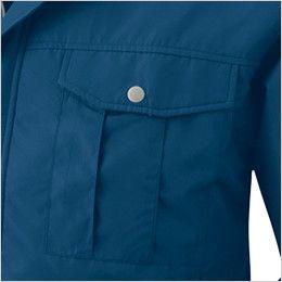KU90540SET [春夏用]空調服セット 長袖ブルゾン ポリ100% ポケット付