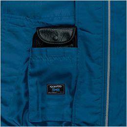 KU90540SET [春夏用]空調服セット 長袖ブルゾン ポリ100% バッテリー専用ポケット