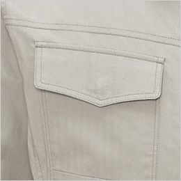 ジーベック XE98002SET [春夏用]空調服セット 綿100% 現場服長袖ブルゾン フラップ付きポケット