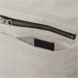 ジーベック XE98002SET [春夏用]空調服セット 綿100% 現場服長袖ブルゾン 二重ポケット