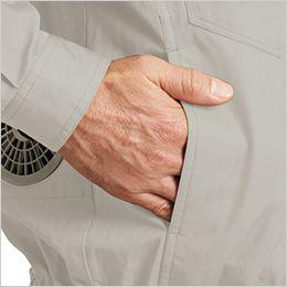 ジーベック XE98002SET [春夏用]空調服セット 綿100% 現場服長袖ブルゾン ポケット付き