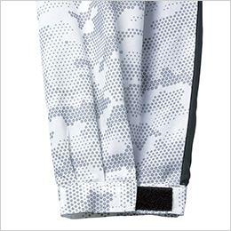 ジーベック XE98005 [春夏用]空調服 迷彩長袖ブルゾン ポリ100% マジックテープ