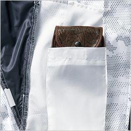 ジーベック XE98005SET [春夏用]空調服セット 迷彩長袖ブルゾン ポリ100% バッテリーポケット付き