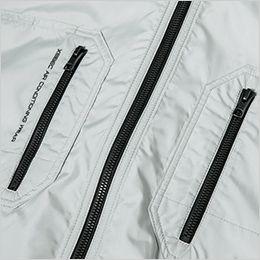 ジーベック XE98008 [春夏用]空調服 長袖ブルゾン ポリ100% ファスナー付きポケット
