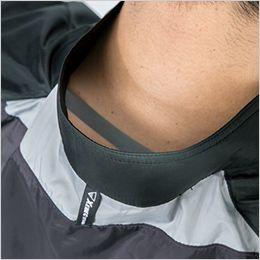 ジーベック XE98009SET [春夏用]空調服セット 半袖ブルゾン ポリ100% 調整ヒモで空気の抜けを調節