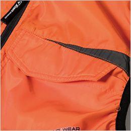ジーベック XE98011 [春夏用]空調服 ベスト ポリ100% フラップ付きポケット