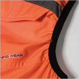 ジーベック XE98011SET [春夏用]空調服セット ベスト ポリ100% 空気が逃げにくいニットバインダー仕様