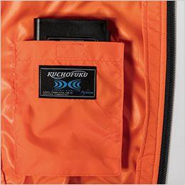 ジーベック XE98011SET [春夏用]空調服セット ベスト ポリ100% バッテリーポケット