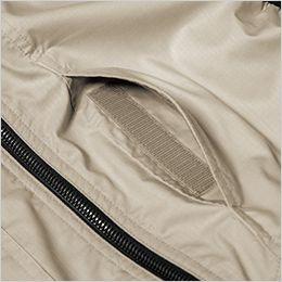 ジーベック XE98014 [春夏用]空調服 制電ベスト 面ファスナー縦ポケット