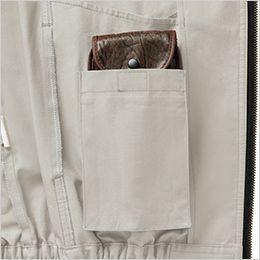 ジーベック XE98102 [春夏用]空調服 ハーネス対応 綿100%現場服ブルゾン バッテリーポケット付き