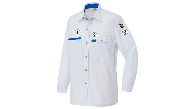 AZ5365 アイトス エコワーカークール シャツ/長袖(薄地) 商品詳細・こだわりPOINT