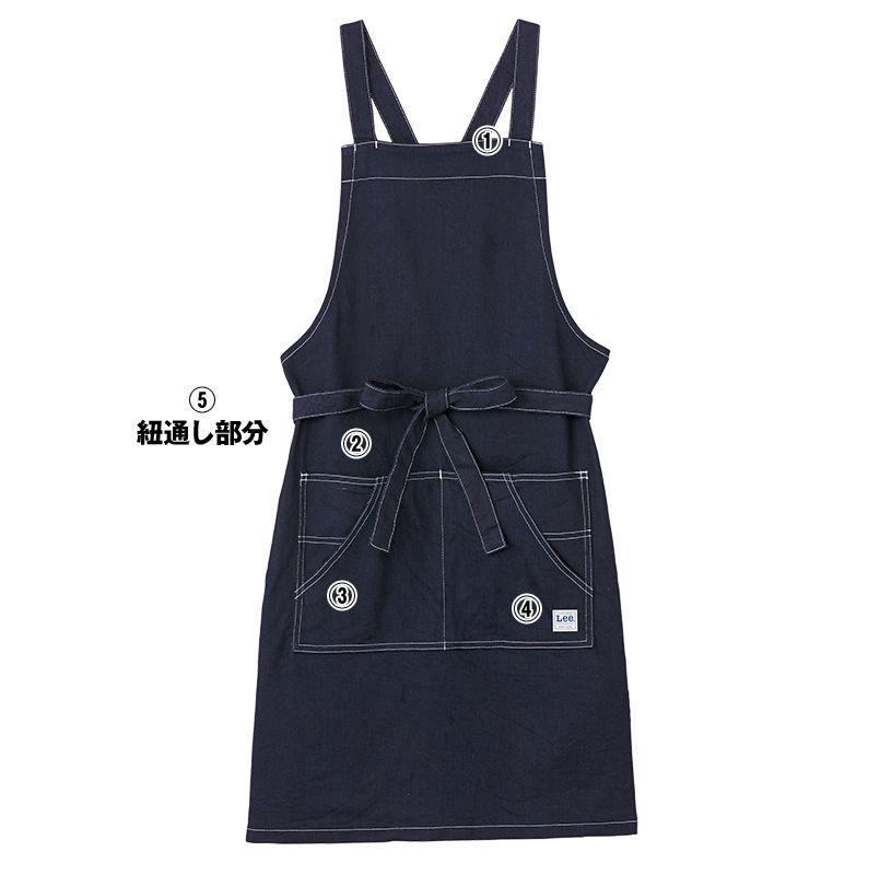 LCK79003 Lee 胸当てエプロン(男女兼用) 商品詳細・こだわりPOINT