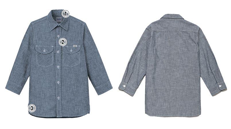 LCS43004 Lee シャンブレーシャツ/七分袖(女性用) 商品詳細・こだわりPOINT