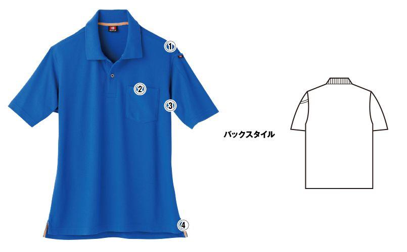 バートル 507 カノコ半袖ポロシャツ(男女兼用)[左袖ポケット付] 商品詳細・こだわりPOINT