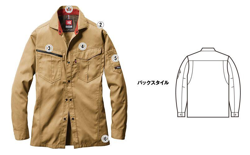 バートル 6083 制電T/Cライトチノ長袖シャツ(JIS T8118適合)(男女兼用) 商品詳細・こだわりPOINT