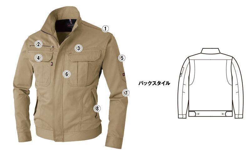 バートル 6091 ソフトツイルジャケット(男女兼用) 商品詳細・こだわりPOINT