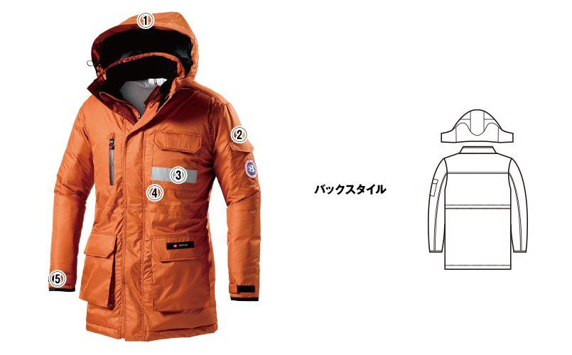 バートル 7211 サーモトロン防寒コート(大型フード付)(男女兼用) 商品詳細・こだわりPOINT